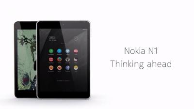 Nokia представила первый планшет на Android