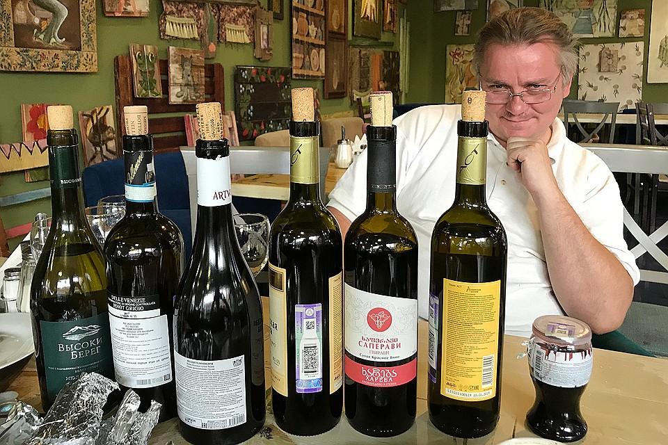 Грузинские вина в России: Пить можно, но должно стоить вдвое дешевле!