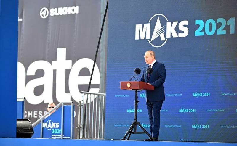 Путин анонсировал начало эксплуатации МС-21 Новости