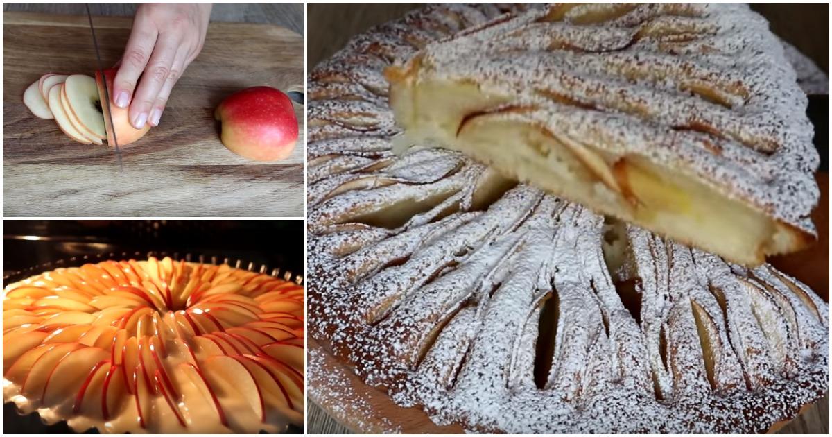 Неимоверно нежный яблочный пирог: необычная подача в сочетании с доступными продуктами