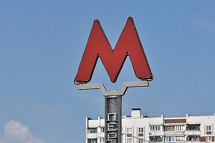 Пуск новых станций желтой ветки метро улучшит транспортную ситуацию на западе Москвы
