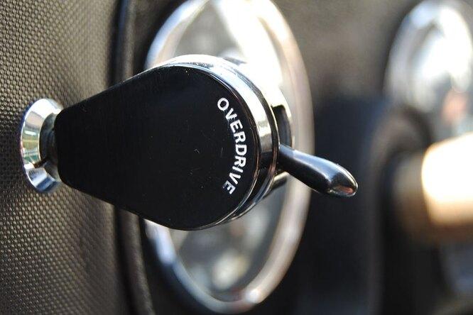 Зачем была нужна кнопка овердрайв ипочему её больше нет авто,автомобиль,НОВОСТИ