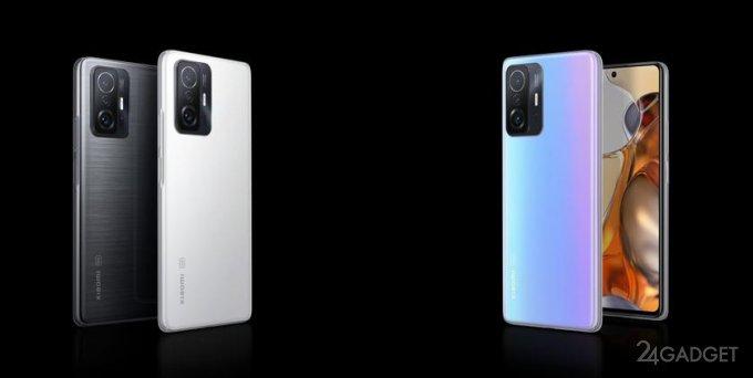 Смартфон Xiaomi 11T Pro со сверхбыстрой зарядкой за 17 минут