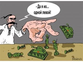 Украинское будущее в свете кавказских итогов украина