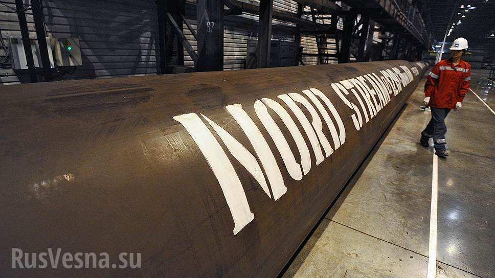 «Северный поток — 2» мешает США убить Европу, поэтому газопровод пытаются «добить» Украиной