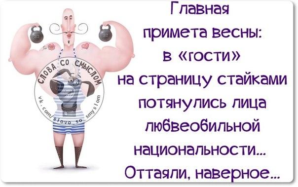 ДЕТИ-ЭТО СЧАСТЬЕ...)) веселые картинки