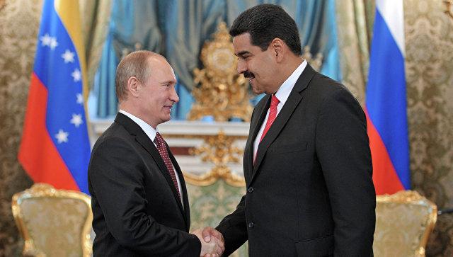 Россия согласилась отсрочить на 10 лет выплату долга Венесуэлы в $3 млрд