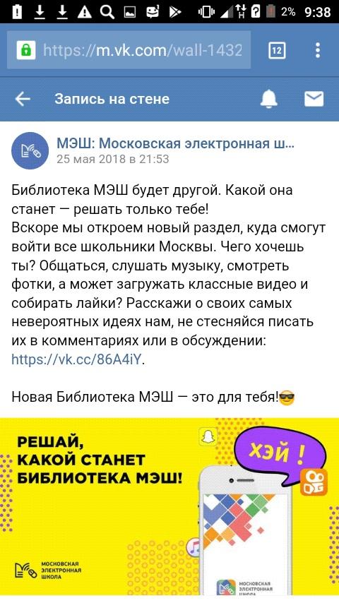 ольга васильева уничтожает образование