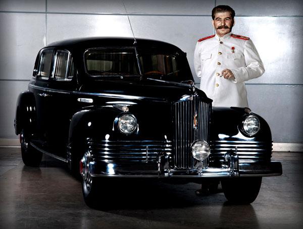 Личный коммунизм Иосифа Сталина