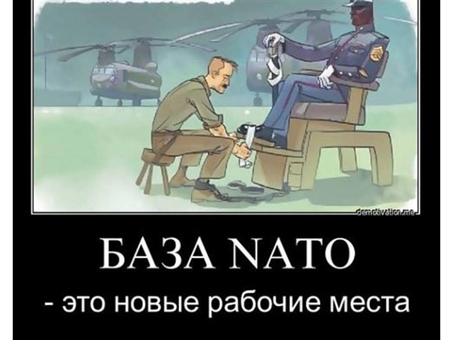 Ради НАТО режим Зеленского маразмирует до губительной войны? украина