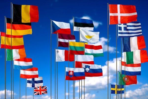 Евросоюз отозвал «для консультации» своего посла вРоссии из-за Скрипаля