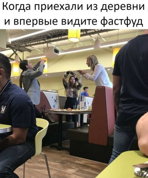 Свежие фотомемы mir-interes.info