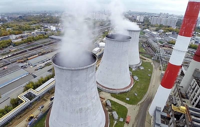 США предложили России вывести из эксплуатации угольные электростанции Новости