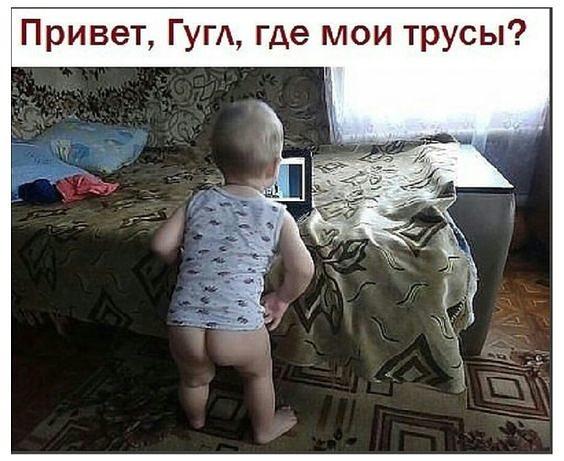 1991 год. Урок сексуального просвещения. Марья Ивановна смущённо рассказывает, дети слушают... весёлые, прикольные и забавные фотки и картинки, а так же анекдоты и приятное общение