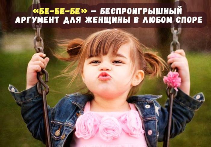 Женщины жалуются друг другу: — Мой благоверный живет одним днем!... весёлые, прикольные и забавные фотки и картинки, а так же анекдоты и приятное общение