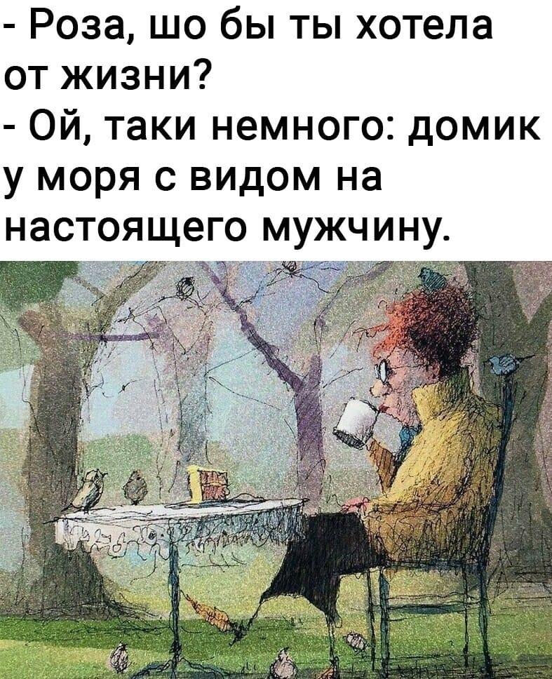 Интеpнетчик занят пpивычным делом. Жена подает ему кофе... Весёлые,прикольные и забавные фотки и картинки,А так же анекдоты и приятное общение
