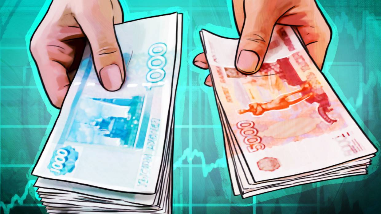ЯНАО признали наиболее финансово благополучным регионом России Общество