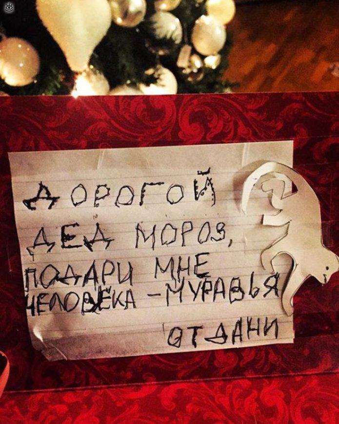 демотиваторы письмо деду морозу день обитателей делового
