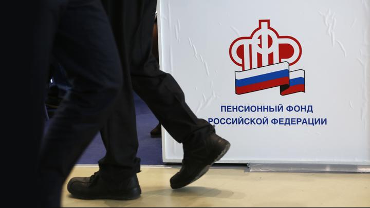 За деньгами! Разгневанные граждане штурмуют здания Пенсионного фонда россия