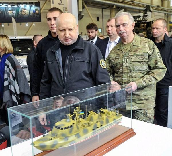 """Киев готовит новый переход кораблей через Керченский пролив: """"Медлить нельзя"""""""
