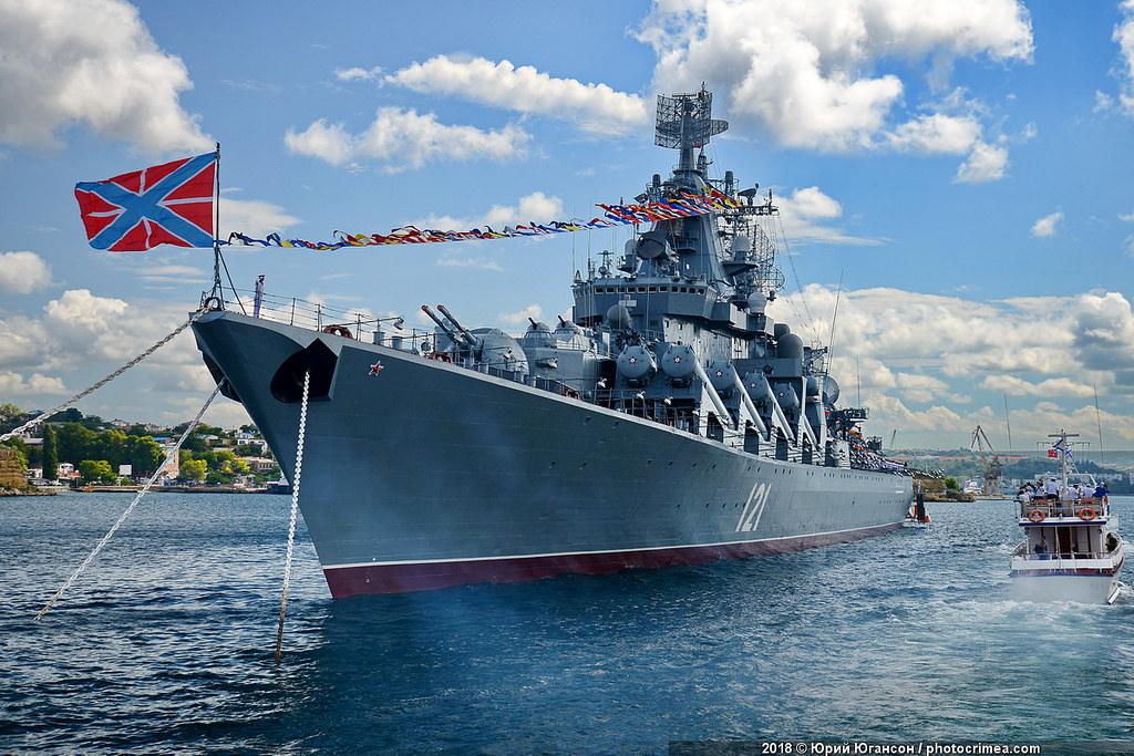 главными козырями картинка корабль москва в севастополе статистике