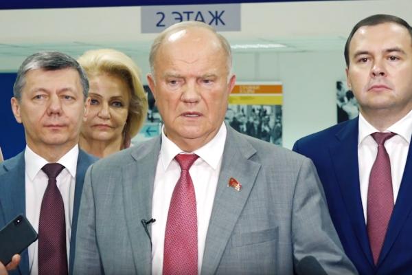 Геннадий Зюганов прокомменти…