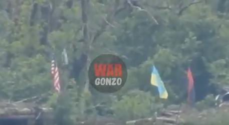 На позициях ВСУ в Донбассе подняли флаг США