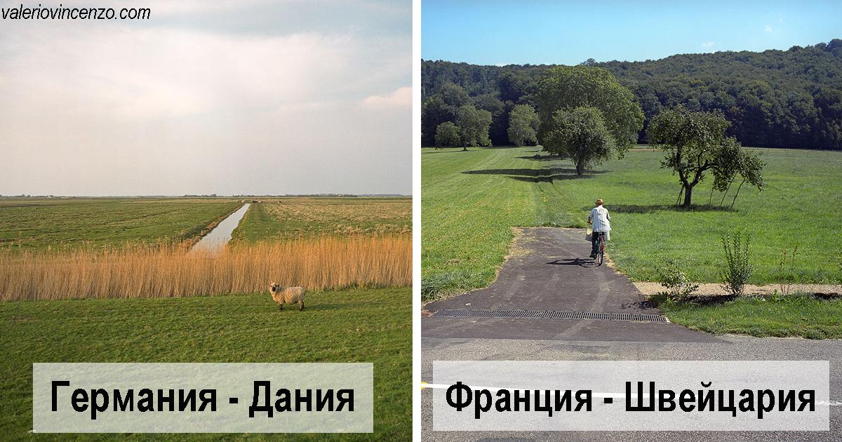 32 фото о том, как выглÑдели границы между европейÑкими Ñтранами до поÑÐ²Ð»ÐµÐ½Ð¸Ñ Ð•Ð¡