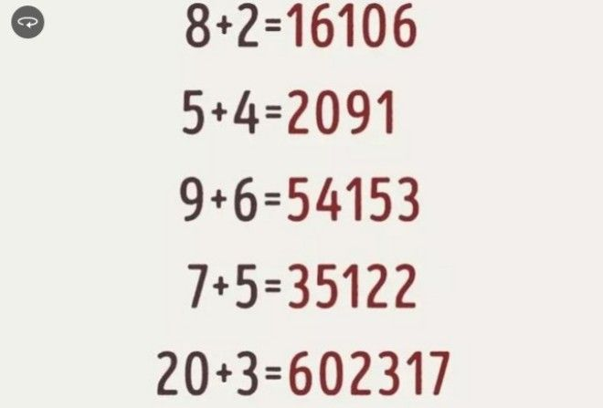 Если вы решите задачку за 2 …