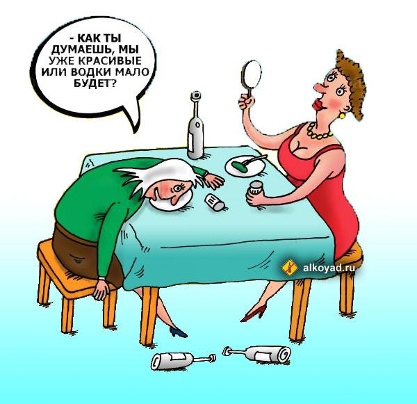Очень обидно, когда о чувствах говоришь, а тебя в алкоголизме обвиняют!