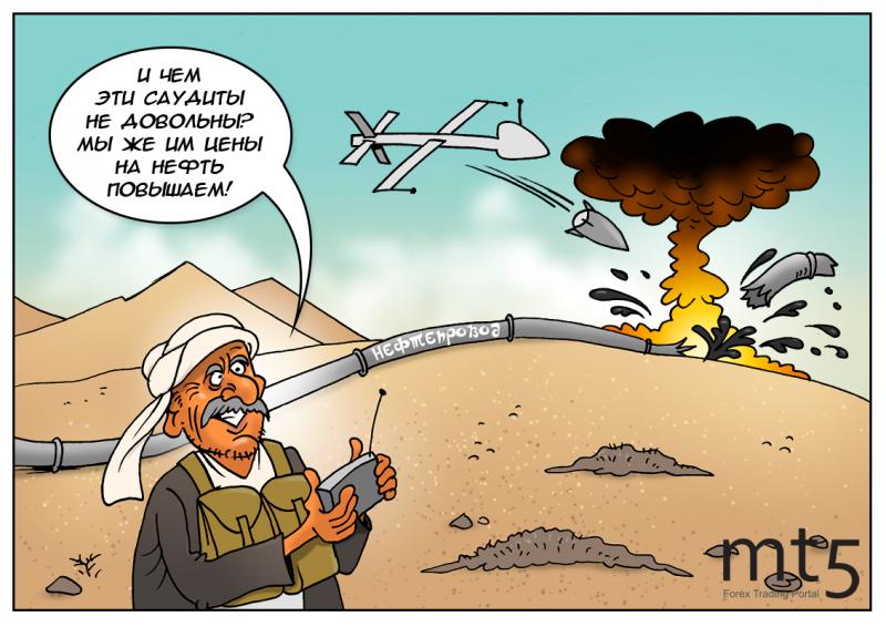 После дронов. Почему нефть не по 100$, а по 50? геополитика