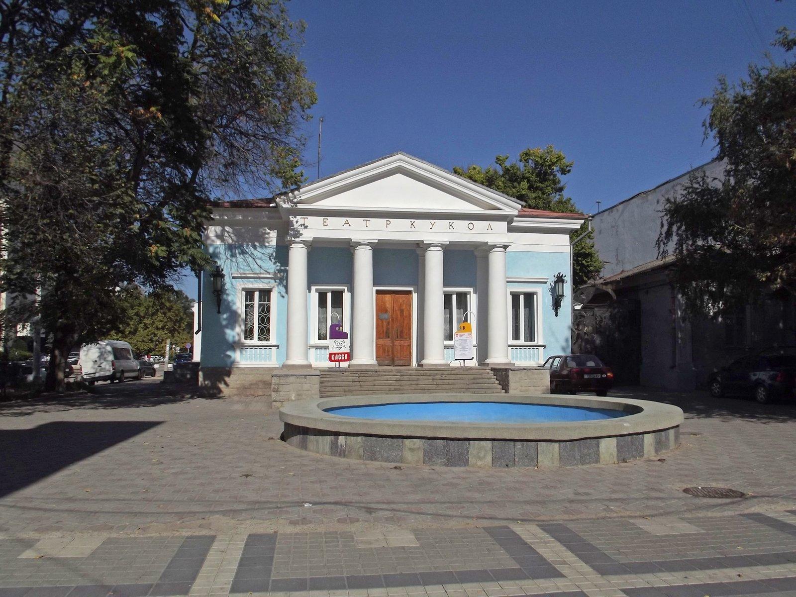 Крымские Ё-культура и Ё-мультура. Это прорыв, Вася, жжём глаголом!