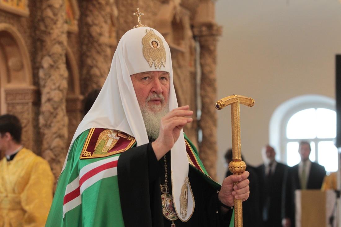 Надоели нападки на нашего патриарха Кирилла.