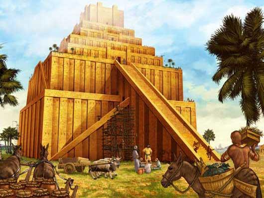 Древние цивилизации. Вавилон…