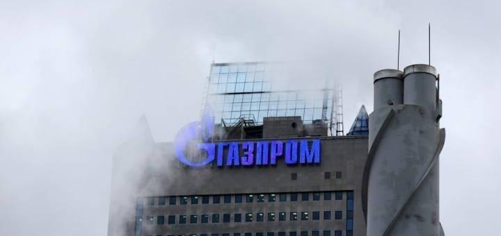 Газпром покидает Лондон и пе…