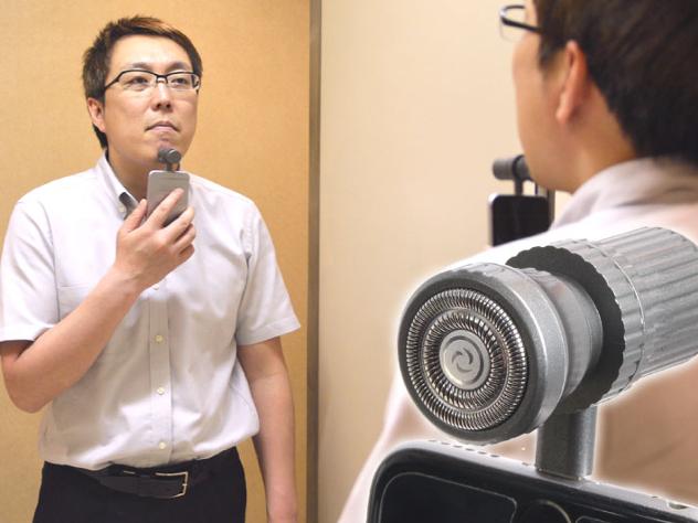 Японцы придумали как бриться с помощью iPhone
