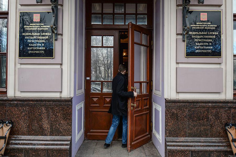 АФЕРА ОНЛАЙН. КАК ПОХИЩАЮТ КВАРТИРЫ ЧЕРЕЗ ЦИФРОВЫЕ ПОДПИСИ