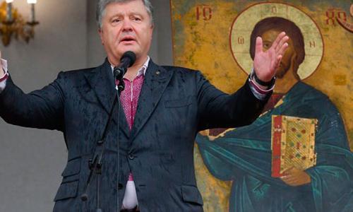 Порошенко призвал молиться за автокефалию УПЦ