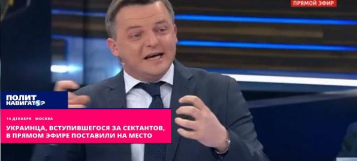 Украинца, вступившегося за с…