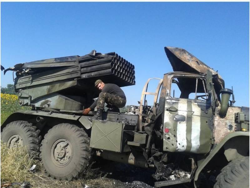 Сухопутные подразделения ВСУ. Тактика боевого применения. Окончание