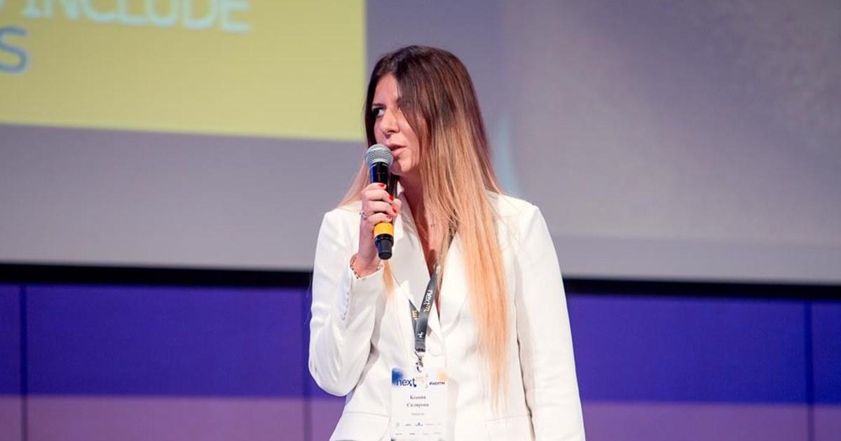 Ксения Склярова назначена на должность управляющего директора