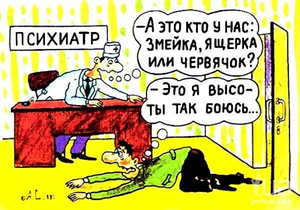АНЕКДОТС - 115