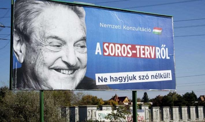 Евросоюз жаждет наказать Венгрию за её миграционную политику