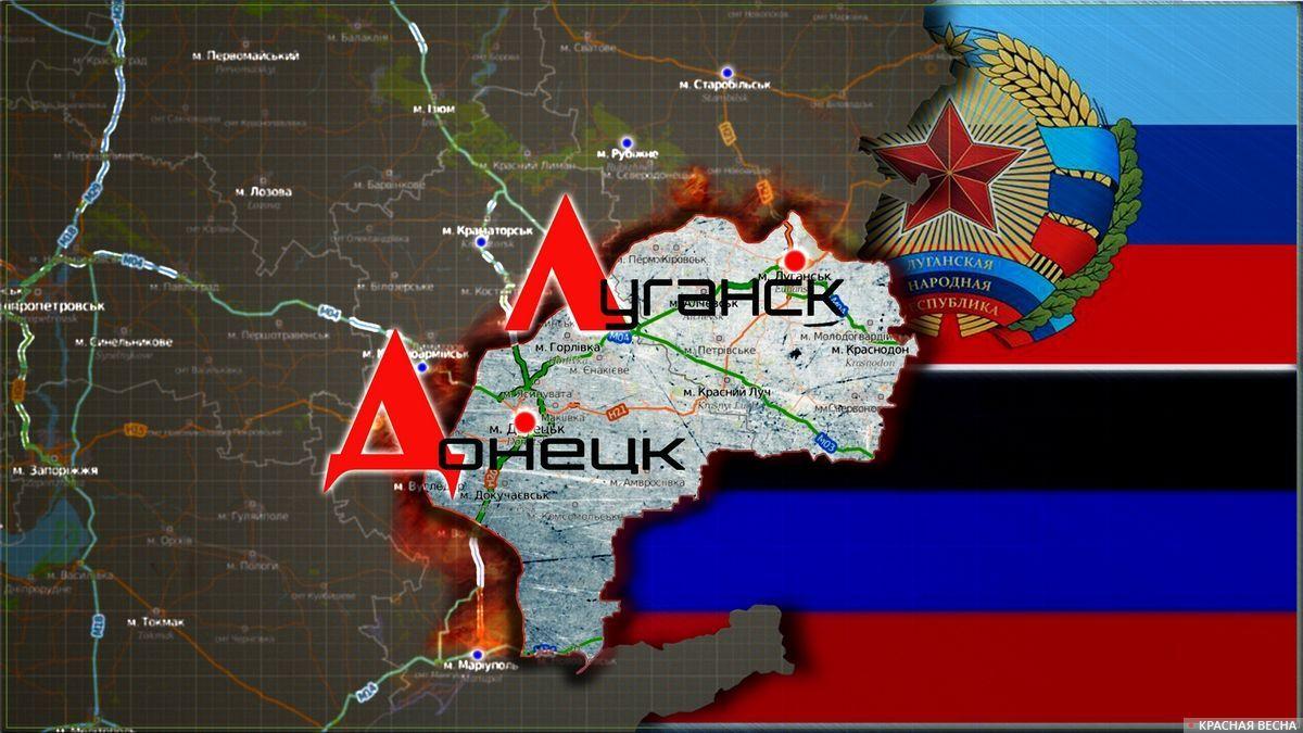 Новороссия: Права на существования и история региона (окончание)