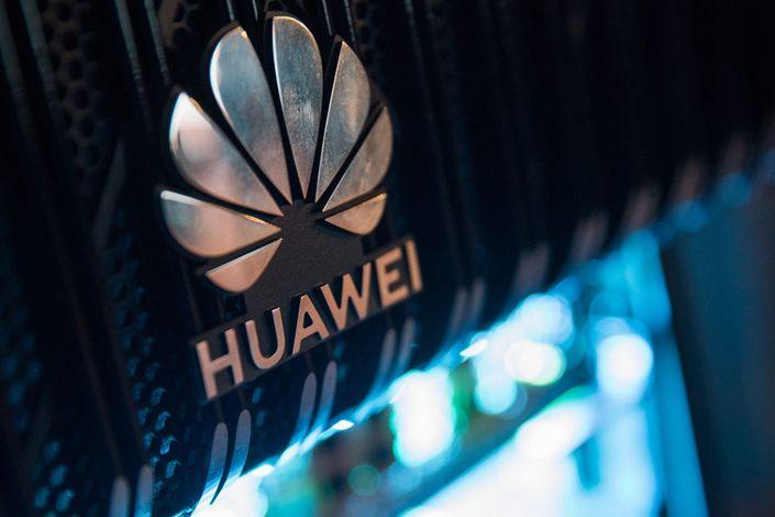США снова пытается насолить Huawei