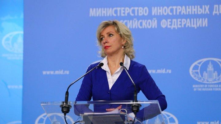 """Улетели на отдых в разгар пандемии, но виновата Москва? Захарова показала """"искушающую"""" переписку"""