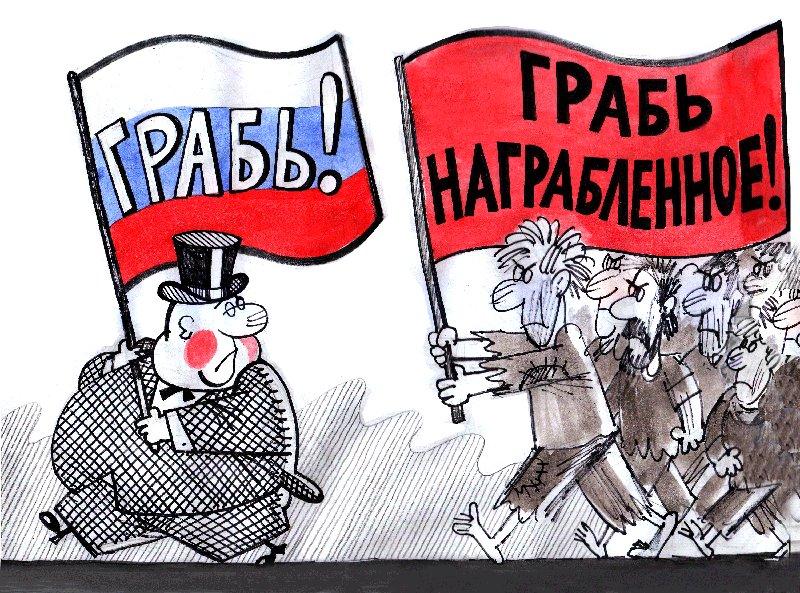 Россию тихо подменили – сдел…