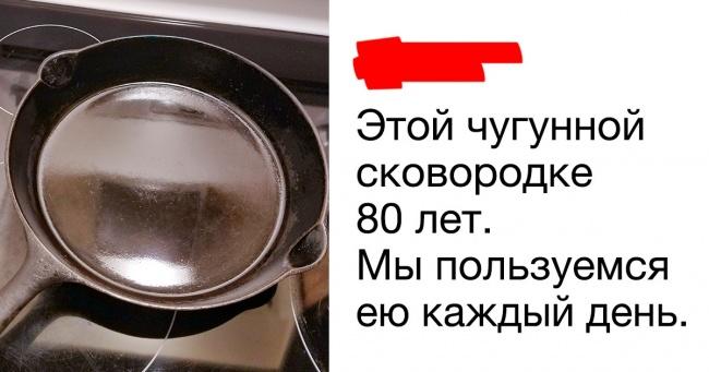 Картинки по запроÑу cookware and bakeware