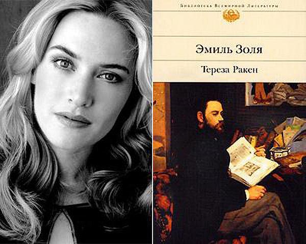 Любимые книги знаменитостей
