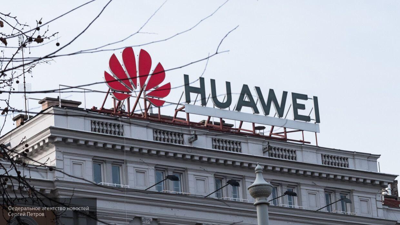 Huawei устранит недостатки протокола TCP/IP при поддержке России